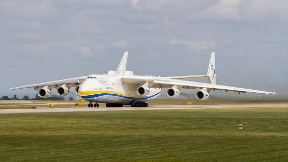 The Antonov AN-225 – the world's biggest aircraft